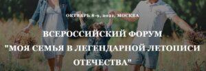 Муниципальное бюджетное дошкольное образовательное учреждение Детский сад №4Золотая рыбка г. Невельска Сахалинской области
