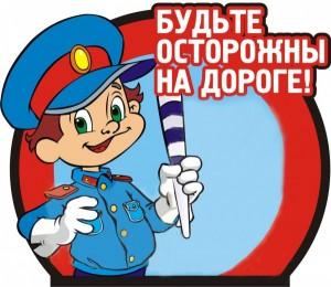 banner-300x260.jpg (300×260)